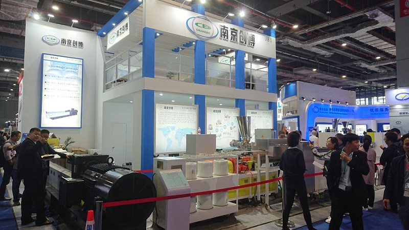 Chuangbo booth at 2018 Chinaplas trade show