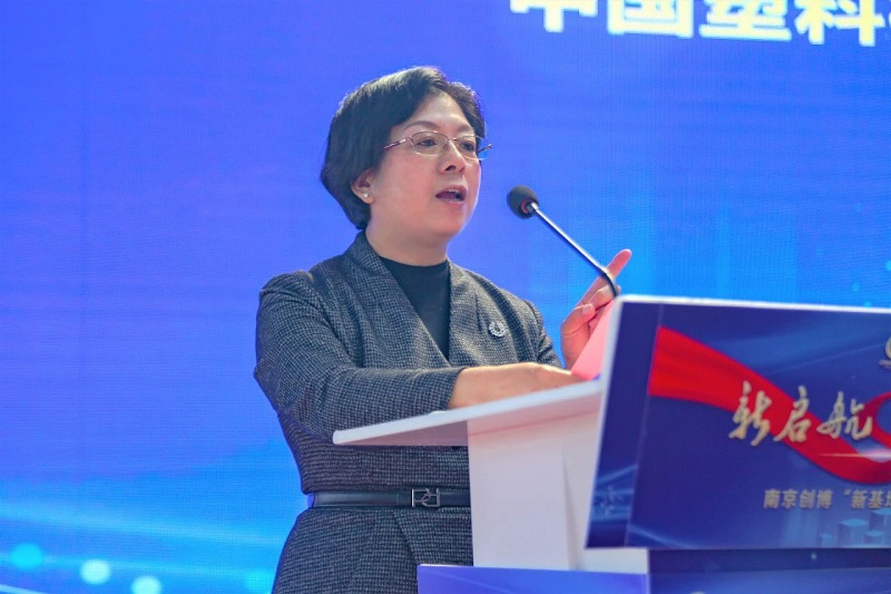 Ms. Su Dongping, Executive Vice President of China Plastics Machinery Industry Association, delivers a speech.